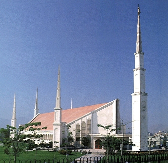Mormon Temple In Lima Peru