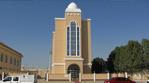 Mormon Chapel Middle East