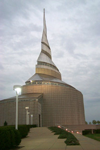 Community of Christ temple in Missouri